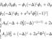 COLÓQUIO (03/07/2015): Supersimetria e quebra da simetria de Lorentz  (Prof. Dr. Albert Petrov – Universidade Federal da Paraíba)