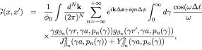 COLÓQUIO (11/09/2015): Influência dos Vórtices Não-Abelianos na Geometria dos Espaço-tempo  (Profa. Dr. Eugênio B. de Mello – Universidade Federal da Paraíba)